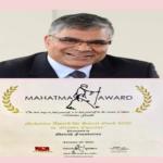 Mytrah Foundation being awarded the prestigious Mahatma Award